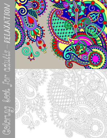 Página única Para Colorear Libro Para Adultos - Diseño De Paisley ...