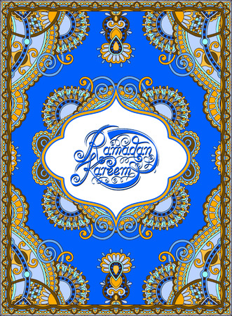 tapis: unique greeting card for holy month of muslim community festival Ramadan Kareem, like Quran book cover design, vector illustration