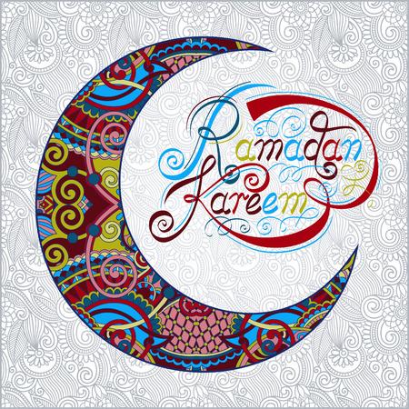イスラム教徒のコミュニティ祭ラマダン カリーム、招待カード、ベクトル図の聖なる月の装飾的なデザイン 写真素材 - 40569195
