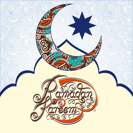 decorative design for holy month of muslim community festival Ramadan Kareem, invitation card, vector illustration Vector