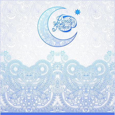 ramadan kareem: decorative design for holy month of muslim community festival Ramadan Kareem, invitation card, vector illustration