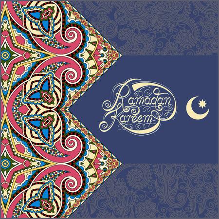 圣洁月的装饰设计穆斯林社区节日赖买丹麦kareem,邀请卡片,传染媒介例证
