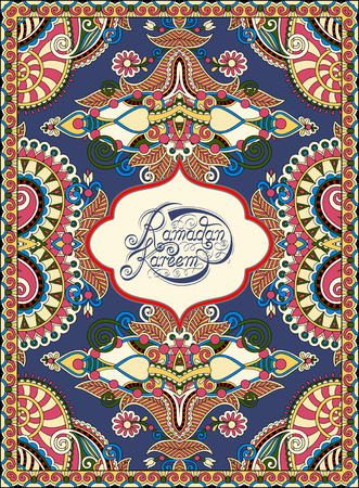 tapis: unique greeting card for holy month of muslim community festival Ramadan Kareem, like Quran book cover design, vector illustration