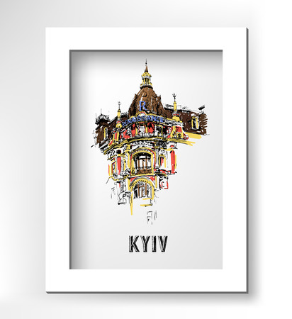 architectural styles: digital drawing of old historic house in Kyiv, ukraine in white minimalistic frame, vector illustration