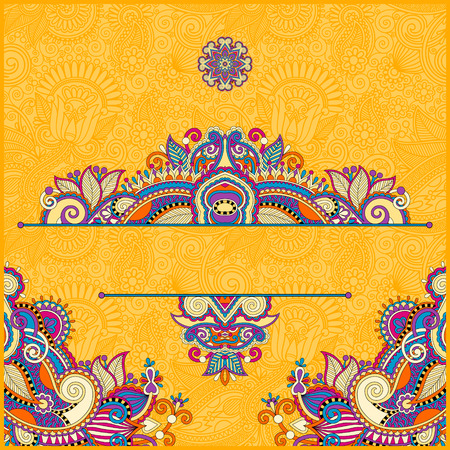 arabic motif: yellow invitation card with neat ethnic background, royal ornamental design element for packing, web decoration, book cover, brochure and other, vector illustration