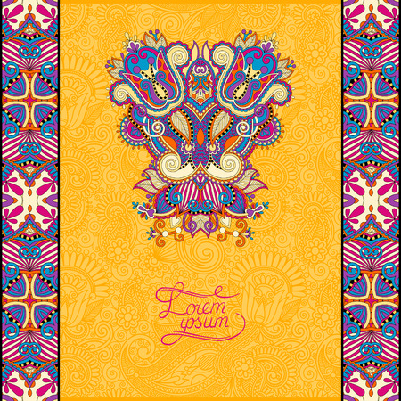 presentation card: invitation card with yellow ethnic background, royal ornamental design element for menu, packing, web decoration, book cover, brochure and other, vector illustration