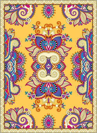 canvas print: yellow ukrainian floral carpet design for print on canvas or paper, karakoko style ornamental pattern, vector illustration Illustration