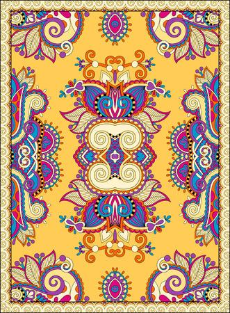 counterpane: yellow ukrainian floral carpet design for print on canvas or paper, karakoko style ornamental pattern, vector illustration Illustration