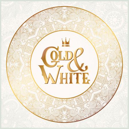 エレガントなフローラル サークルの背景に碑文ゴールド、ホワイト、ライト パターンの黄金の装飾は招待状、結婚式、グリーティング カード、カ