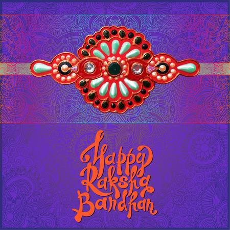 raksha bandhan: violet greeting card for indian festival sisters and brothers with original handmade rakhi bracelet and inscription Happy Raksha Bandhan, vector illustration