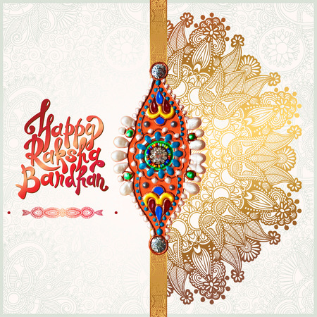 brothers: original handmade rakhi on floral background with lettering Happy Raksha Bandhan for indian festival sisters and brothers, vector illustration Illustration