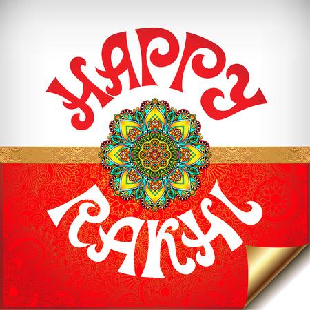 rakhi: red and white Happy Rakhi greeting card for indian holiday Raksha Bandhan with original ornamental bangle on floral red background, vector illustration Illustration