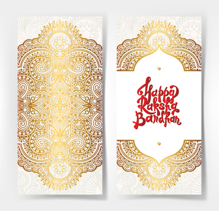 gold and red Happy Rakhi greeting card for indian holiday Raksha Bandhan, vector illustration