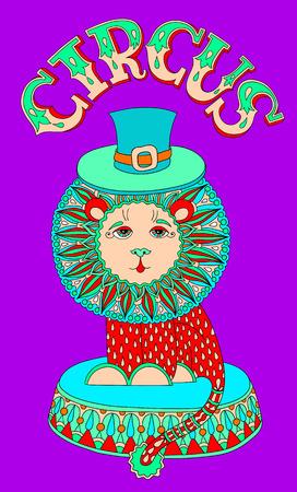 lion dessin: dessin décoratif de l'art en ligne colorée de thème cirque - lion dans un chapeau avec inscription CIRCUS, illustration vectorielle