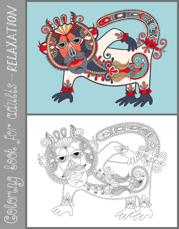 cartoon adult: coloring book page with unusual fantastic creature in decorative Ukrainian karakoko style