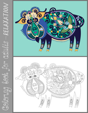 fantastic creature: coloring book page for adults with unusual fantastic creature in decorative Ukrainian karakoko style