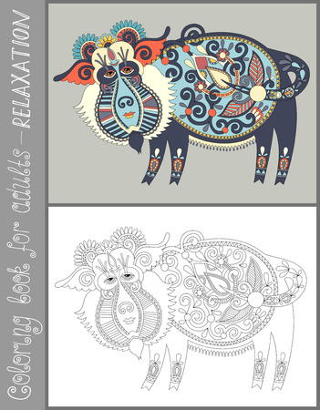 fantastic creature: coloring book page for adults with unusual fantastic creature in decorative Ukrainian karakoko style