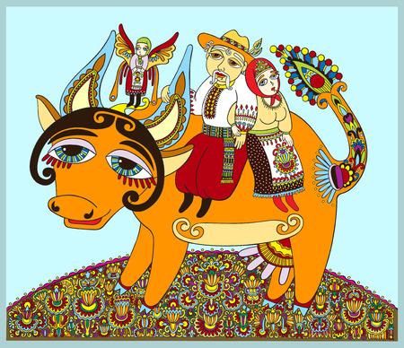 ukraine: authentic ukrainian traditional painting men and women ride on a cow, decorative vector illustration Illustration