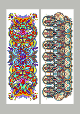sublimation: Two composition template layout specially for sublimation printing on standard mug in A4 format paper, ethnic floral pattern, vector illustration