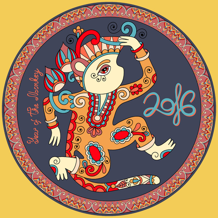 color of year: original design for new year celebration with decorative ape and inscription - 2016 Year of The Monkey - on circle ornament with light yellow color background, vector illustration