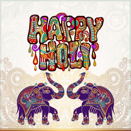 devotional: original Happy Holi design with elephant on floral indian background, vector illustration