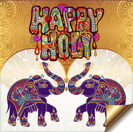asian and indian ethnicities: original Happy Holi design with elephant on floral indian background, vector illustration