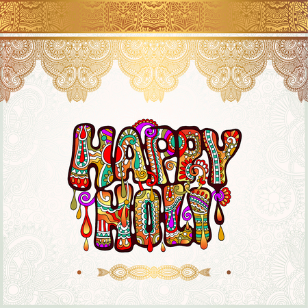 gulal: creative colored hand drawing inscription of Indian festival Happy Holi celebration concept on white background, vector illustration