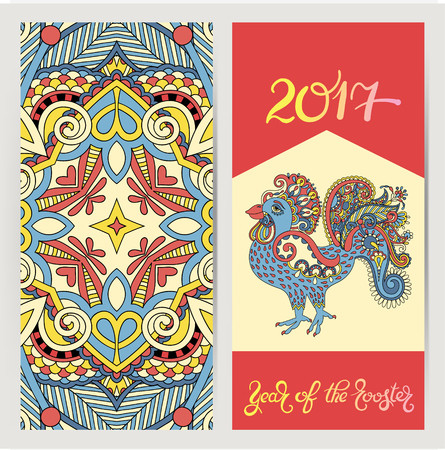 original: original design for new year celebration chinese zodiac signs with decorative rooster, folk vector illustration with hand written lettering inscription 2017 year of the rooster Illustration