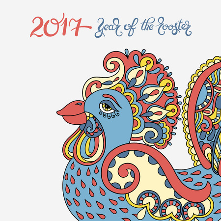 chinese ethnicity: original design for new year celebration chinese zodiac signs with decorative rooster, folk vector illustration with hand written lettering inscription 2017 year of the rooster Illustration
