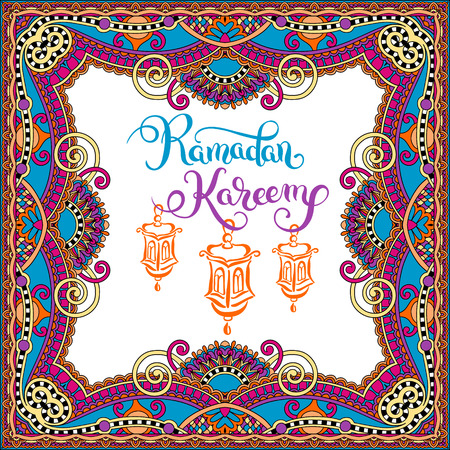 night background: decorative design for holy month of muslim community festival Ramadan Kareem, invitation card, vector illustration