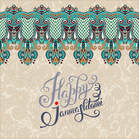 mahabharata: happy krishna janmashtami hand lettering inscription on floral paisley pattern typography poster for indian traditional festival, vector illustration