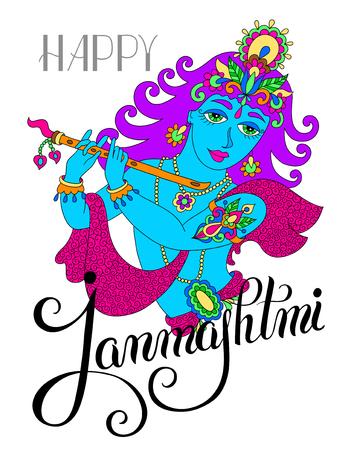 rama: god lord Krishna with hand lettering inscription happy janmashtmi for indian festival, vector illustration