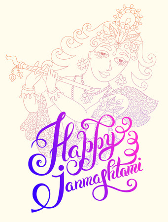 lord krishna: god lord Krishna with hand lettering inscription happy janmashtmi for indian festival, vector illustration