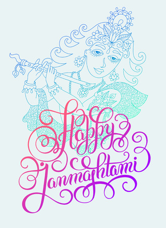 godly: god lord Krishna with hand lettering inscription happy janmashtmi for indian festival