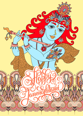 godly: god lord Krishna with hand lettering inscription happy janmashtmi for indian festival, vector illustration