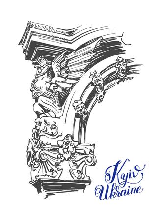 paper sculpture: original digital sketch drawing of building sculpture element mifology griffin with hand lettering inscription Kyiv Ukraine, vector illustration