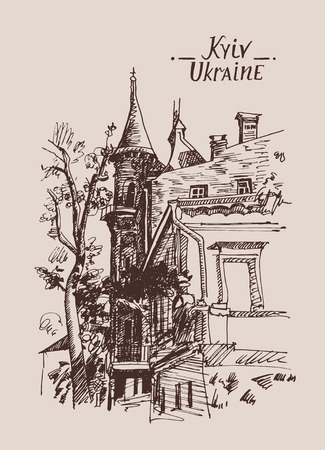 historical building: original sketch drawing of historical building from Kyiv Ukraine landmark, vector illustration