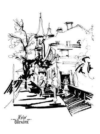 ink painting: original black and white sketch drawing of Zoloti Vorota (Golden Gate) place in Kyiv Ukraine with hand lettering inscription, freehand ink illustration