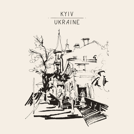 ink painting: original sketch drawing of Zoloti Vorota (Golden Gate) place in Kyiv Ukraine, freehand ink vector illustration