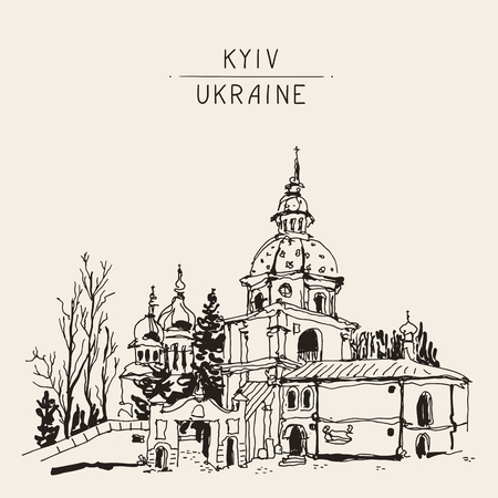 monastery: sketch drawing of Vydubychi monastery in Kyiv Ukraine, sketching for postcard or travel book vector illustration
