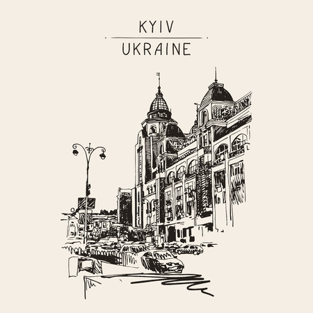 ukraine: original digital sketch of Kyiv, Ukraine town landscape with handwritten inscription, pleinair drawing, vector illustration Illustration