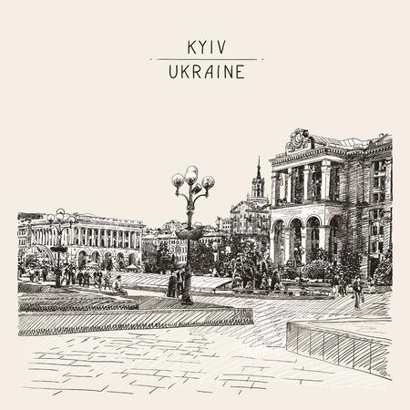 ukraine: sketch digital drawing of Khreshchatyk the main street of the Ukrainian capital, famous place Maidan Nesalegnosty, sketching for postcard or travel book vector illustration Illustration