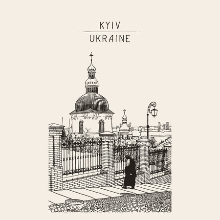 historical building: digital drawing of historical building landscape of ukrainian church with going monk, Pecherskaya Laurel, Kiev, Ukraine, vintage engraving style
