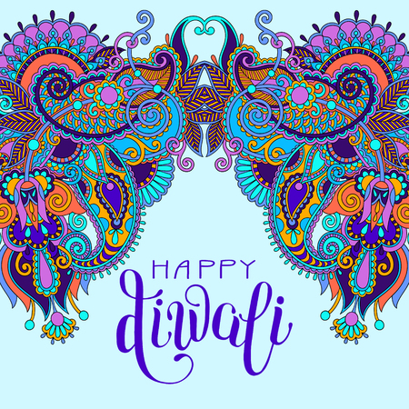 Happy Deepawali greeting card with hand written inscription to indian light community diwali festival, vector illustration Illustration