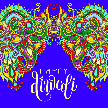 deepawali backdrop: Happy Deepawali greeting card with hand written inscription to indian light community diwali festival, vector illustration Illustration
