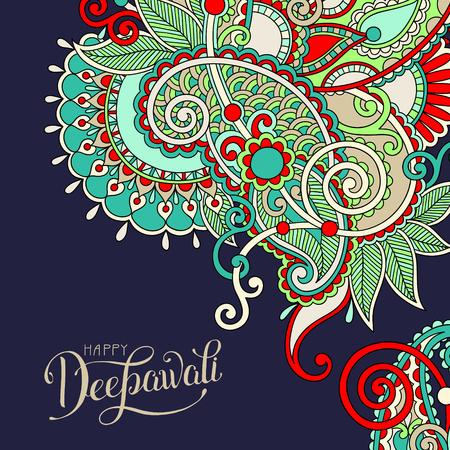 worship: Happy Deepawali greeting card with hand written inscription to indian light community diwali festival, vector illustration Illustration