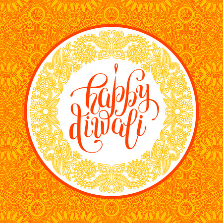 deepawali backdrop: Happy Diwali greeting card with circle ornamental background and hand written inscription to indian light community festival, vector illustration