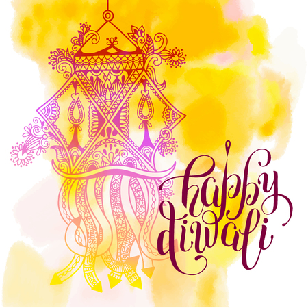 dipawali: Happy Deepawali watercolor greeting card to indian fire festival diwali with hand lettering inscription, vector illustration