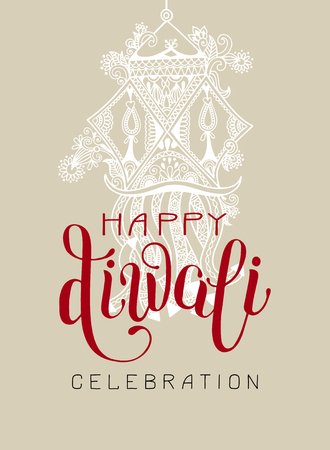 dipawali: Happy Diwali greeting card with hand written inscription to indian light community festival, vector illustration