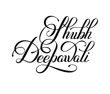 shubh diwali: black and white hand lettering inscription Shubh Deepawali to indian fire diwali festival, calligraphic vector illustration